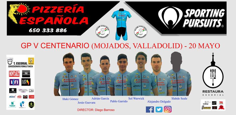 Lineup for GP Mojados 2017 - Valladolid